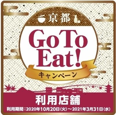GotoEat.jpg